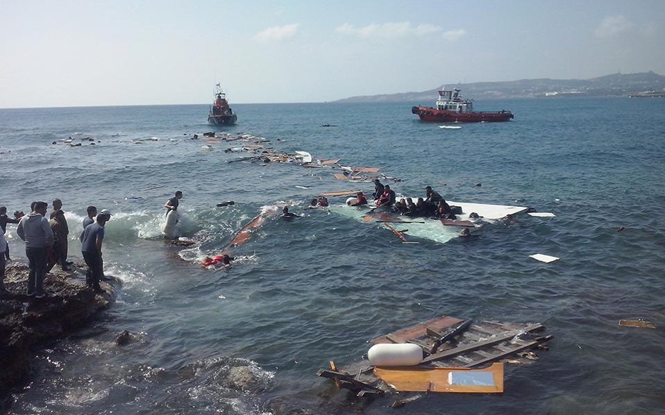 Αποτέλεσμα εικόνας για διασωση προσφυγων
