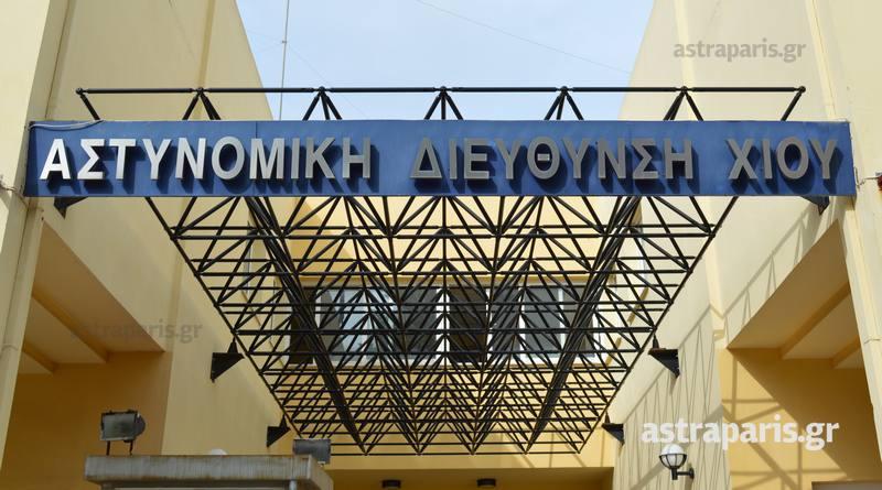 Εξιχνιάστηκε η κλοπή μεγάλου ποσού από κατάστημα στη Χίο