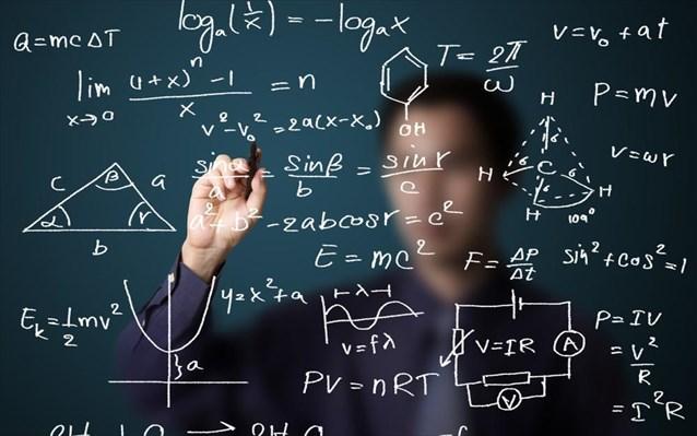 Διακρίσεις στον διαγωνισμό μαθηματικών «Ιπποκράτης ο Χίος»