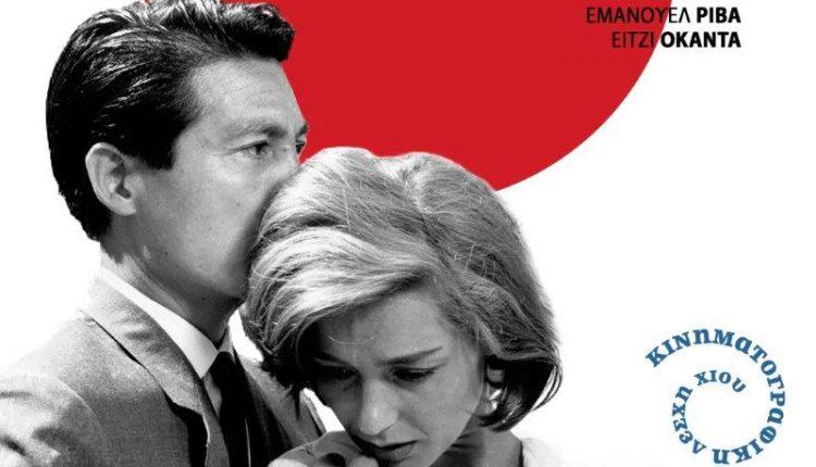 """Άρτα: Πρεμιέρα Σήμερα Της Κινηματογραφικής Λέσχης Άρτας Με Την Ταινία """"Χιροσίμα Αγάπη Μου """""""