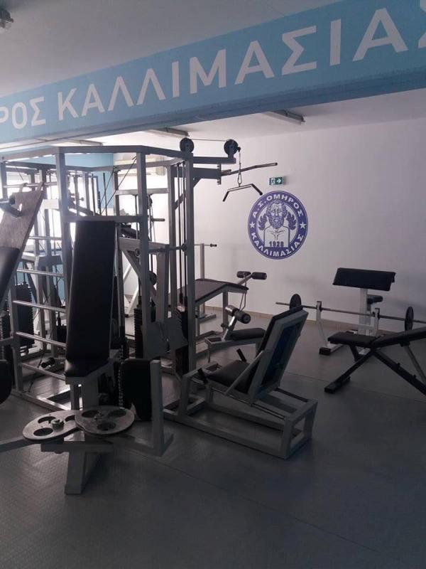 Γυμναστήριο από εθελοντισμό στην Καλλιμασιά