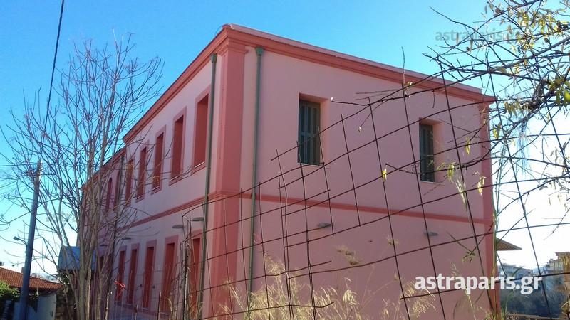 Στη Χίο η Καλογήρου για επιθεώρηση του Κολλεγίου