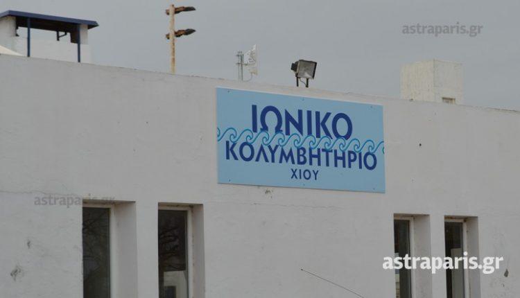 74d64a77926 Αρχίζουν τα προγράμματα γυμναστικής στο Ιωνικό κολυμβητήριο ...