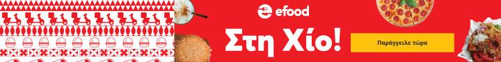 διπλα στο logo
