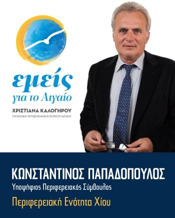 ΑΣΤΡΑΠΙΑΙΑ 2