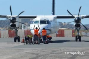 +1000 επιβάτες τον Νοέμβριο στο αεροδρόμιο