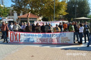 Στήριξη του αγώνα των εργαζομένων στον δήμο Χίου