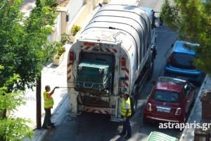 Απεργία στην καθαριότητα, αποκλεισμένα τα οχήματα του δήμου