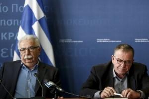 Πρόγραμμα εκμάθησης ελληνικών και αγγλικών για 5.000 πρόσφυγες
