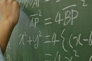 Διαγωνισμός για μαθηματικά μυαλά