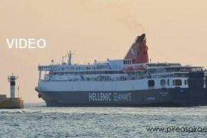 Με 200 επιβάτες για Μεστά το παρθενικό ταξίδι του «Νήσος Σάμος»