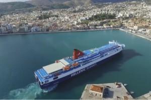 Οι ελιγμοί του «Νήσος Σάμος» στο λιμάνι της Χίου (βίντεο)