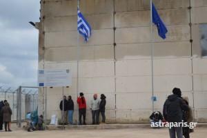 ΑΜΚΑ στους δικαιούχους διεθνούς προστασίας και σε αιτούντες άσυλο