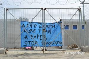 Στην Τουρκία επεστράφησαν μέσω Μυτιλήνης 22 Σύριοι πρόσφυγες