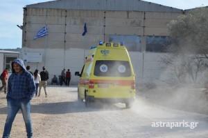 Δύο επιθέσεις, δύο τραυματίες στην ΒΙΑΛ και καταδίκες μεταναστών